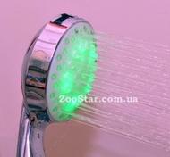 Световой датчик контроля за температурой воды. Насадка на душ