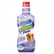 Свежесть зубов Эдвандс (Dental Fresh Advanced) жидкость от зубного налета и запаха из пасти собак, 503 мл