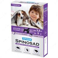 Таблетка от блох для котов и собак от 2.5 до 5 кг SUPERIUM Spinosad
