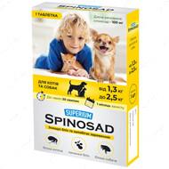 Таблетка от блох для котов и собак от 1.3 до 2.5 кг SUPERIUM Spinosad