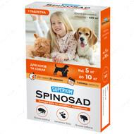 Таблетка от блох для котов и собак от 5 до 10 кг SUPERIUM Spinosad