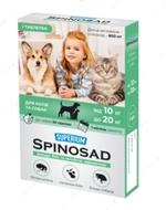 Таблетка от блох для котов и собак от 10 до 20 кг SUPERIUM Spinosad