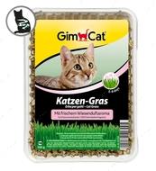 """Быстропрорастающая травка для кошек с луговым ароматом """"Katzen-Gras"""""""