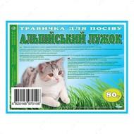 """Семена для проращивания травы для котов, в пластиковом контейнере """"Альпийский лужок"""""""