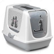 Закрытый туалет для кошек c угольным фильтром и совком ТРЕНДИ КЕТ  Trendy Cat Cats in Love