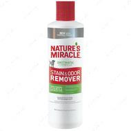 Средство для уничтожения запахов и пятен с энзимами для собак Just for Dogs Enzymatic Formula Stain And Odor Remover