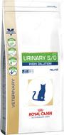 Лечебный корм для котов при лечении мочекаменной болезни быстрое растворение струвитов Urinary S/O High Dilution