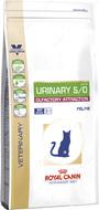 Лечебный корм для кошек при заболеваниях нижнего отдела мочевыводящего тракта Urinary S/O Olfactory Attraction Feline