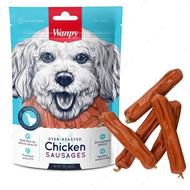 Лакомство для собак сосиски с мясом курицы Chicken Sausages