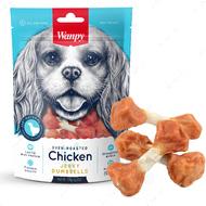 Лакомство для собак кость с вяленой курицей Chicken Jerky Dumbbells