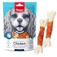 Лакомство для собак кость с вяленым мясом курицы и кальцием Wanpy Chicken Jerky & Calcium Bone Twists