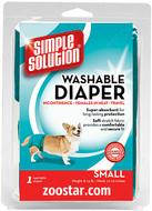 """""""Washable Diaper Small"""" - гигиенические трусы многоразового использования для собак"""