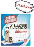 """""""X-LARGE training pads"""" Влагопоглощающие пеленки"""