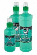 Zoo VIP Гель двойного действия, охлаждающе-разогревающий с камфорой и ментолом для лошадей